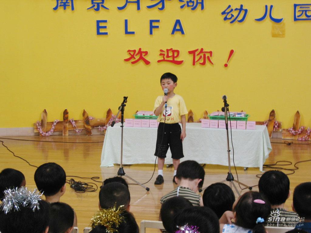 幼儿园上课钢琴律动简谱