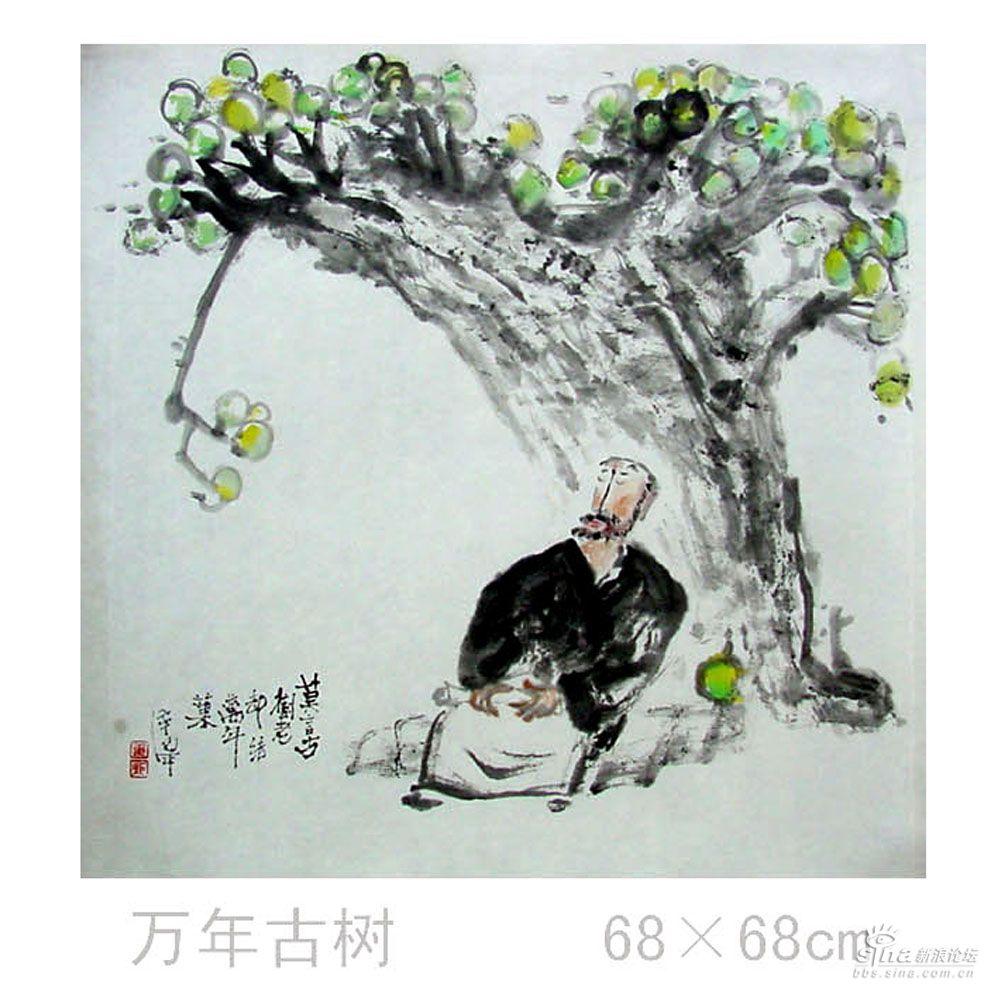 王涛 儿童创意画