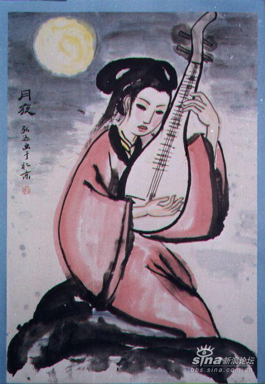 中秋的月亮_读书沙龙_历史论坛