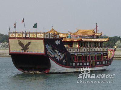 现存于武备志中郑和航海图长6米
