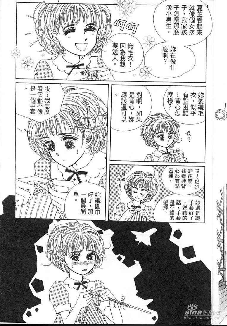 搞笑巨献-《热血女儿》-吐血v热血_漫画连载_历名柯南漫画129侦探图片