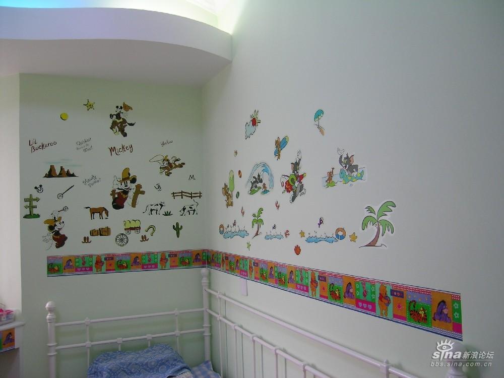 幼儿手工制作立体纸房子室内