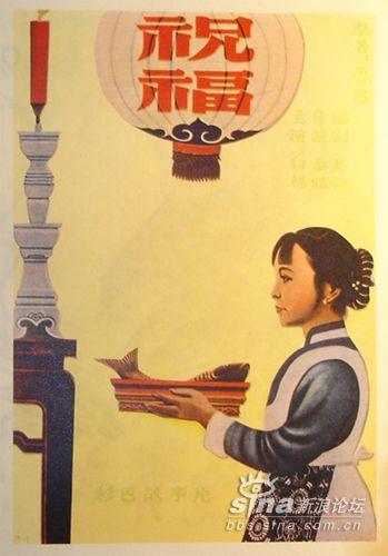 50年代的电影海报