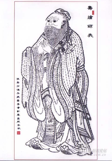 长城手绘图红色系列