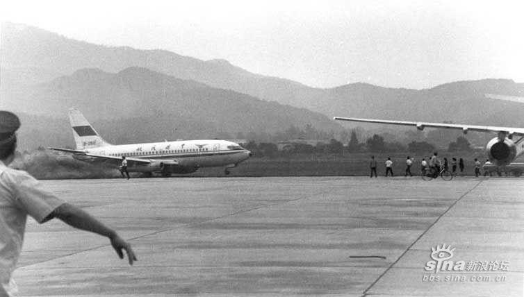 1990年广州白云机场劫机后三架飞机相撞事故全程回放