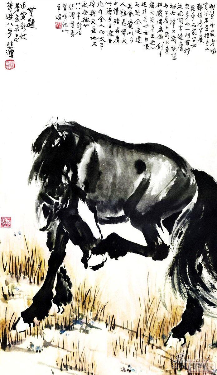 美术马结构图片
