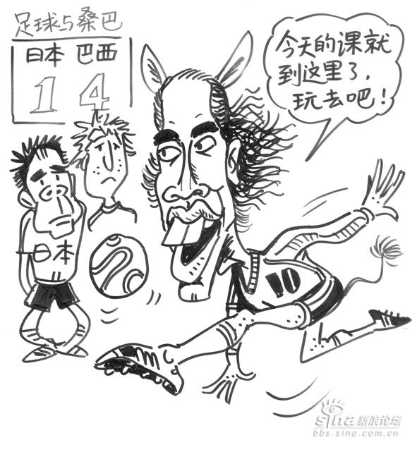 sina.com.cn.sinastorage.com 宽591x641高