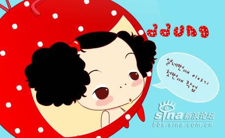 韩国可爱小娃娃~~~送给各位!