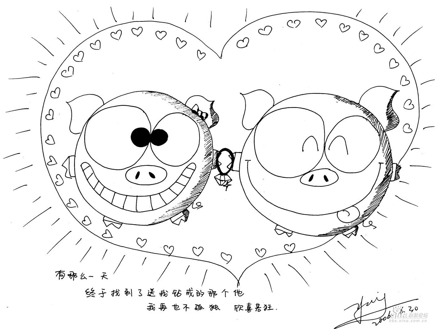 原创:福吉小猪(黑白手绘版) 之公主的泪4