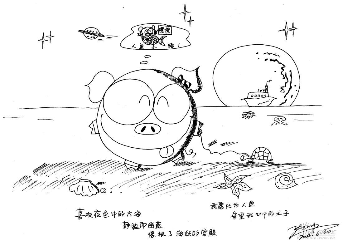 原创:福吉小猪(黑白手绘版) 之公主的泪1