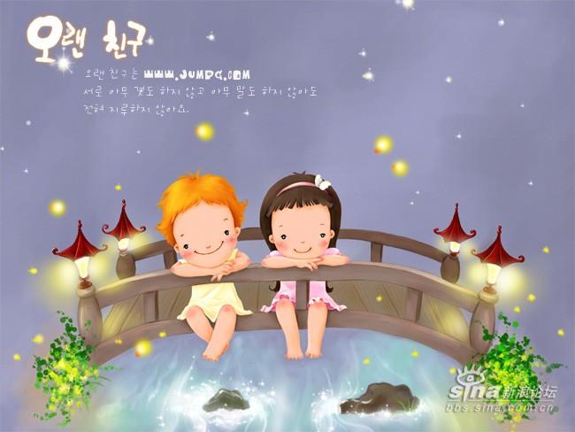 韩国可爱卡通娃娃