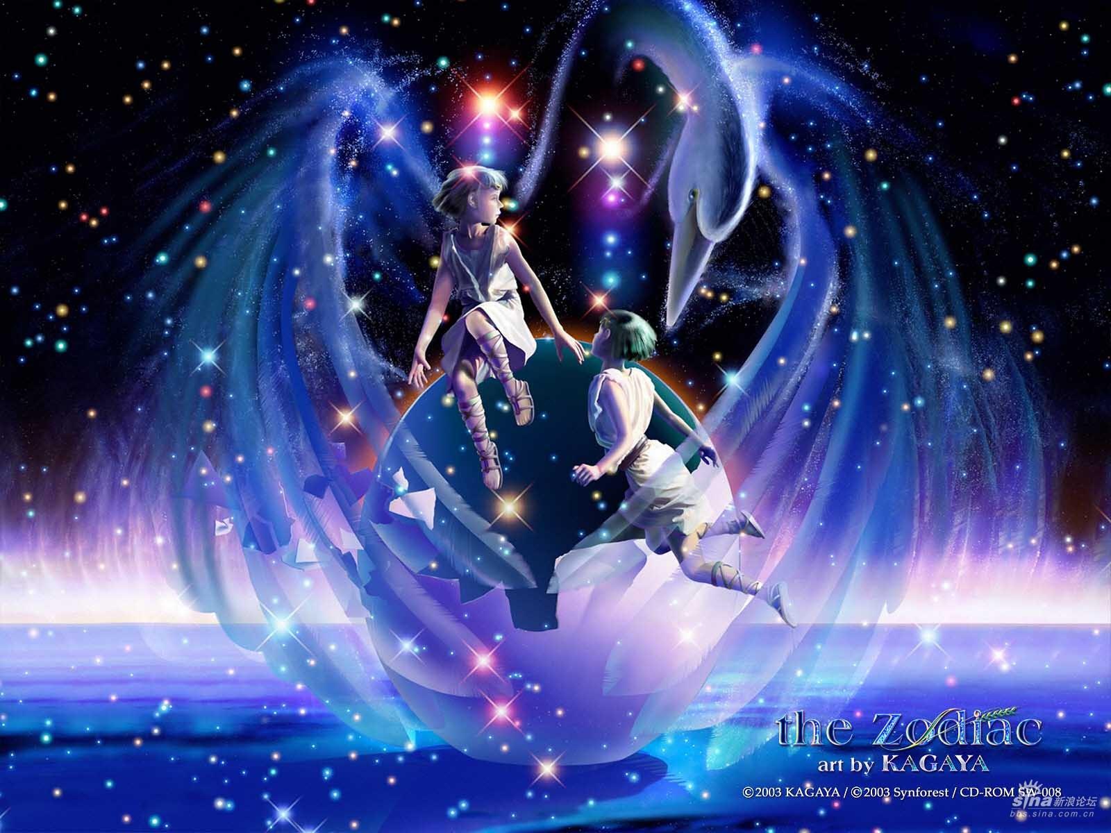 唯美十二星座-双子座图片星空图