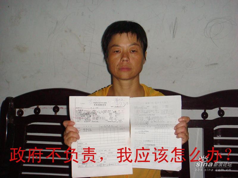 47岁妇女结扎几乎命丧手术台