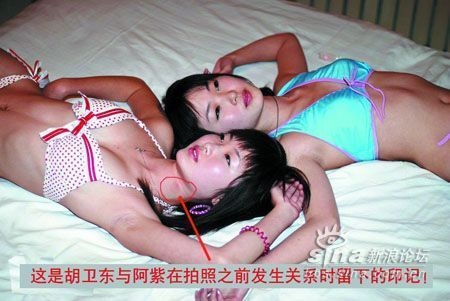贱女孩照片证明被迫上床