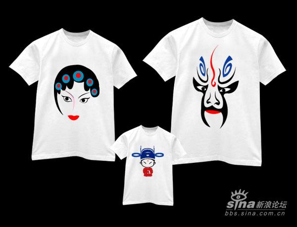 非常酷的一家三口手绘京剧脸谱亲子装