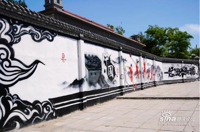幼儿园户外涂鸦长廊