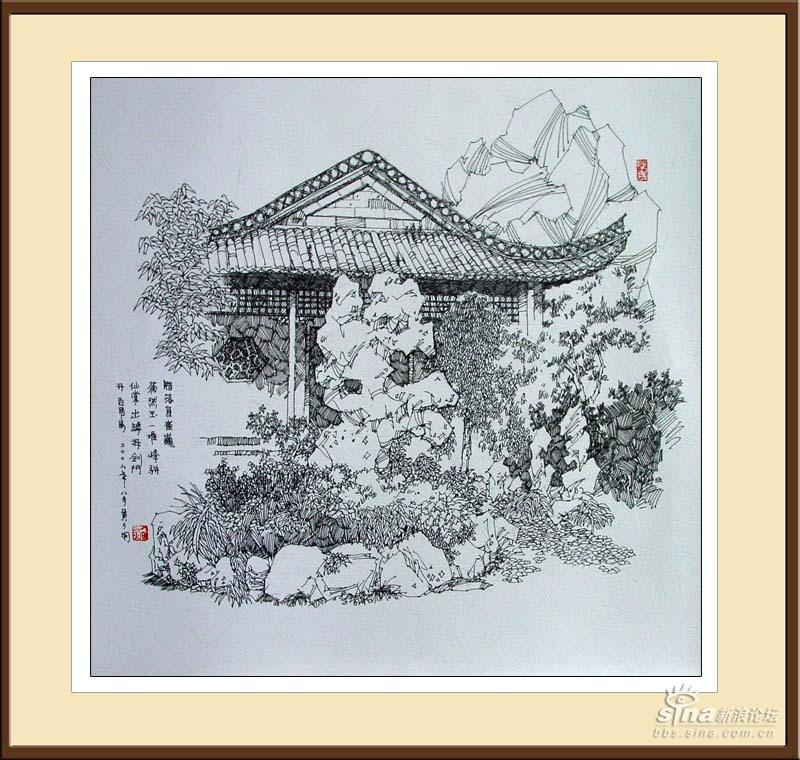 黄力炯钢笔手绘江南苏州园林