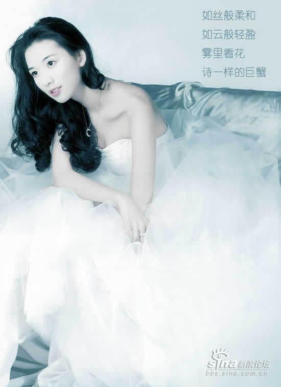 12星座婚纱图片