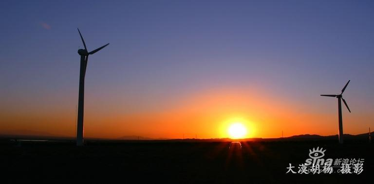 新疆达坂城风车