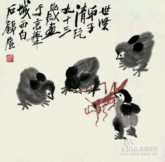 齐白石作品:书画印_艺术长廊图片