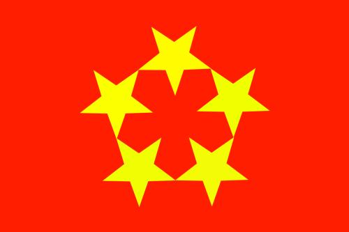 五星红旗的意思高清图片