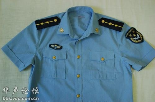 07式空军常服