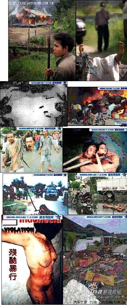 98印尼屠华事件 勿忘国耻,是中国人就来顶