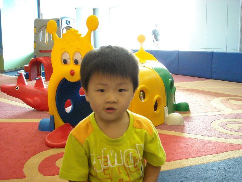 候机 儿童游乐区照片