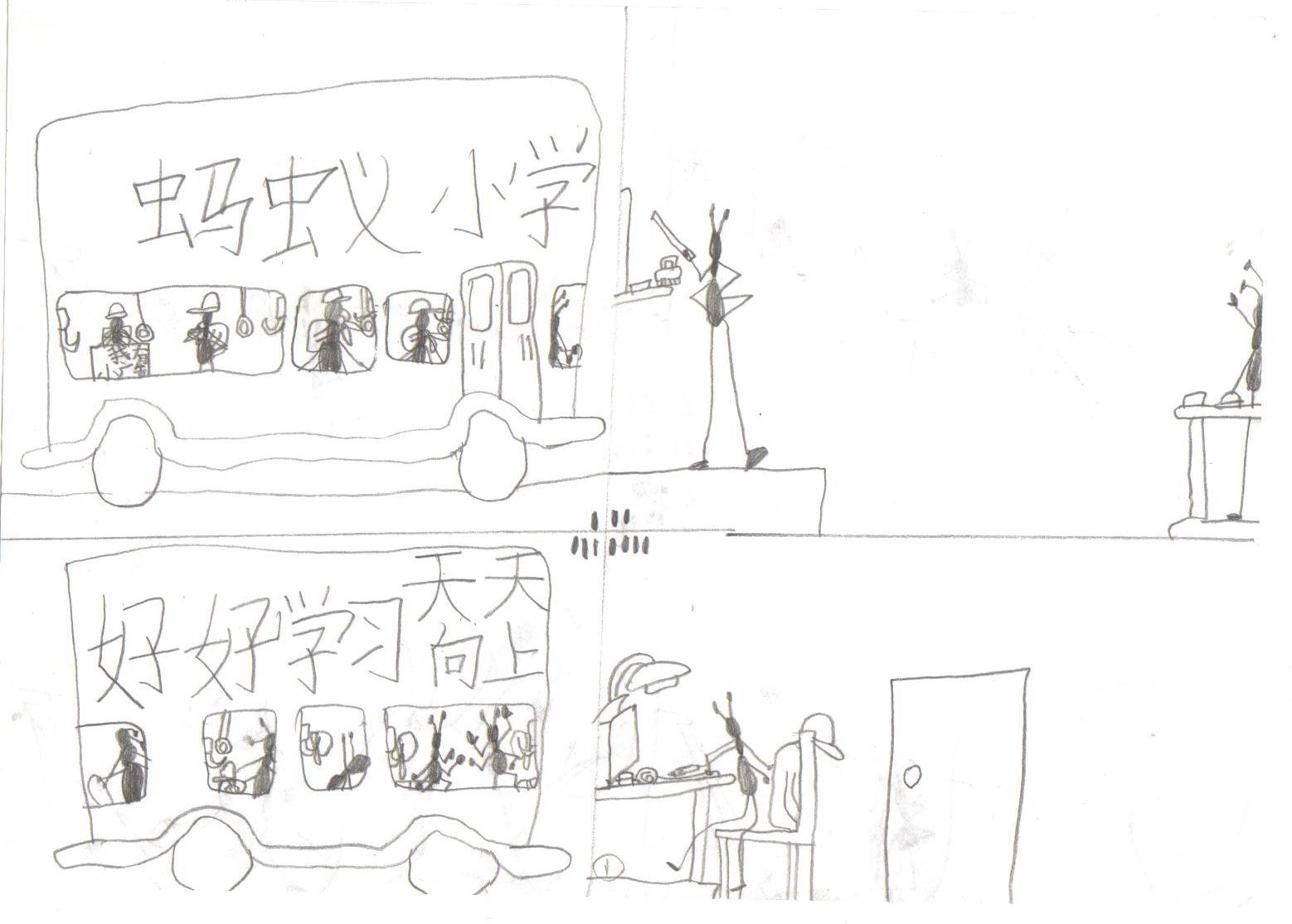 艺术长廊设计手绘