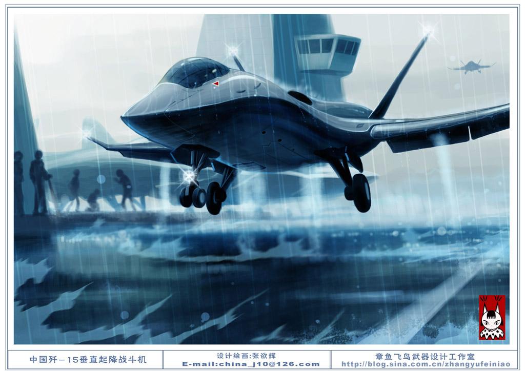 http://club.mil.news.sina.com.cn/slide.php?tid=11616#p=1