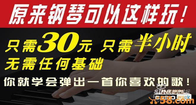 不懂简谱五线谱,只需30分钟,就能用钢琴弹出你喜欢的歌