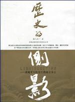 http://club.history.sina.com.cn/slide.php?tid=932789#p=1