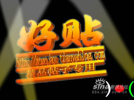 http://club.history.sina.com.cn/slide.php?tid=1210673#p=1