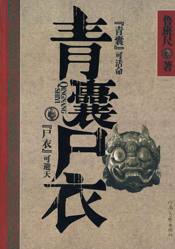 http://club.history.sina.com.cn/slide.php?tid=1210711#p=1