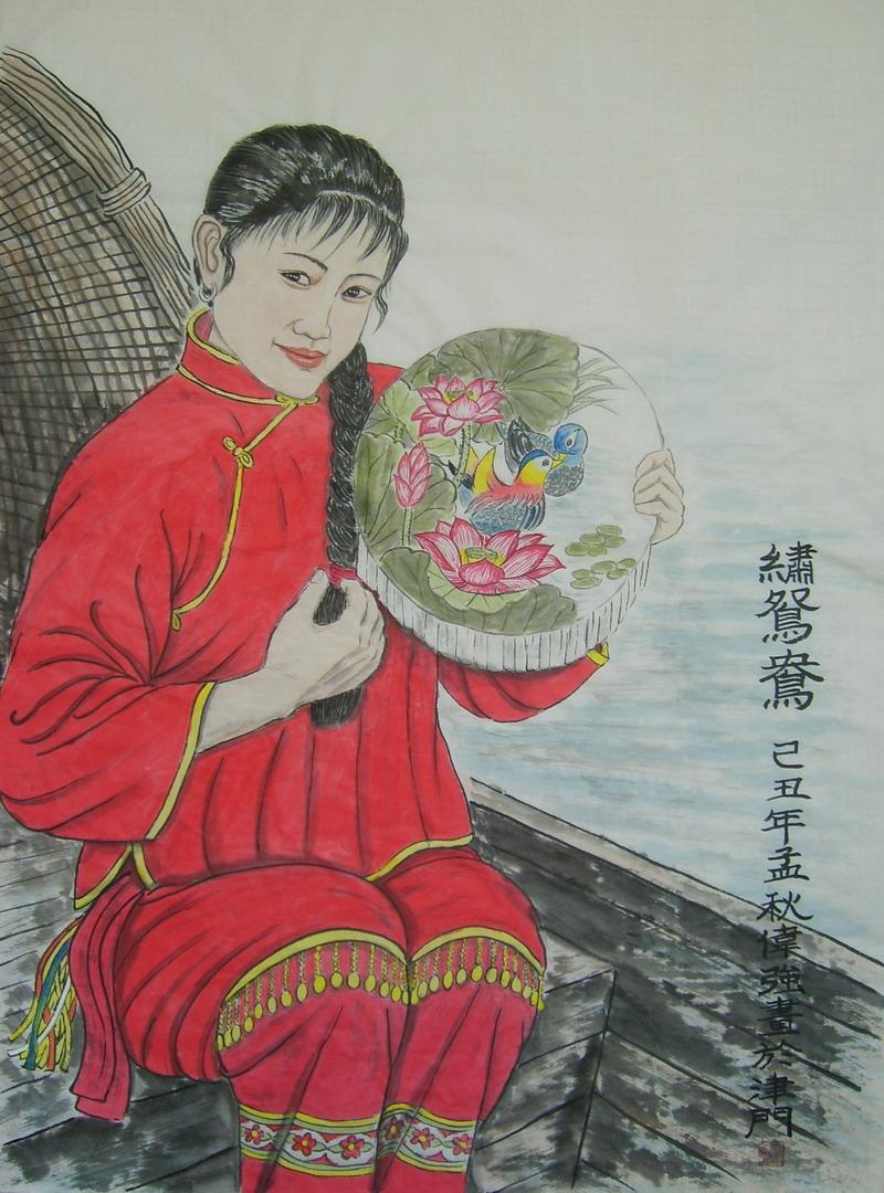 http://club.history.sina.com.cn/slide.php?tid=1743619#p=16