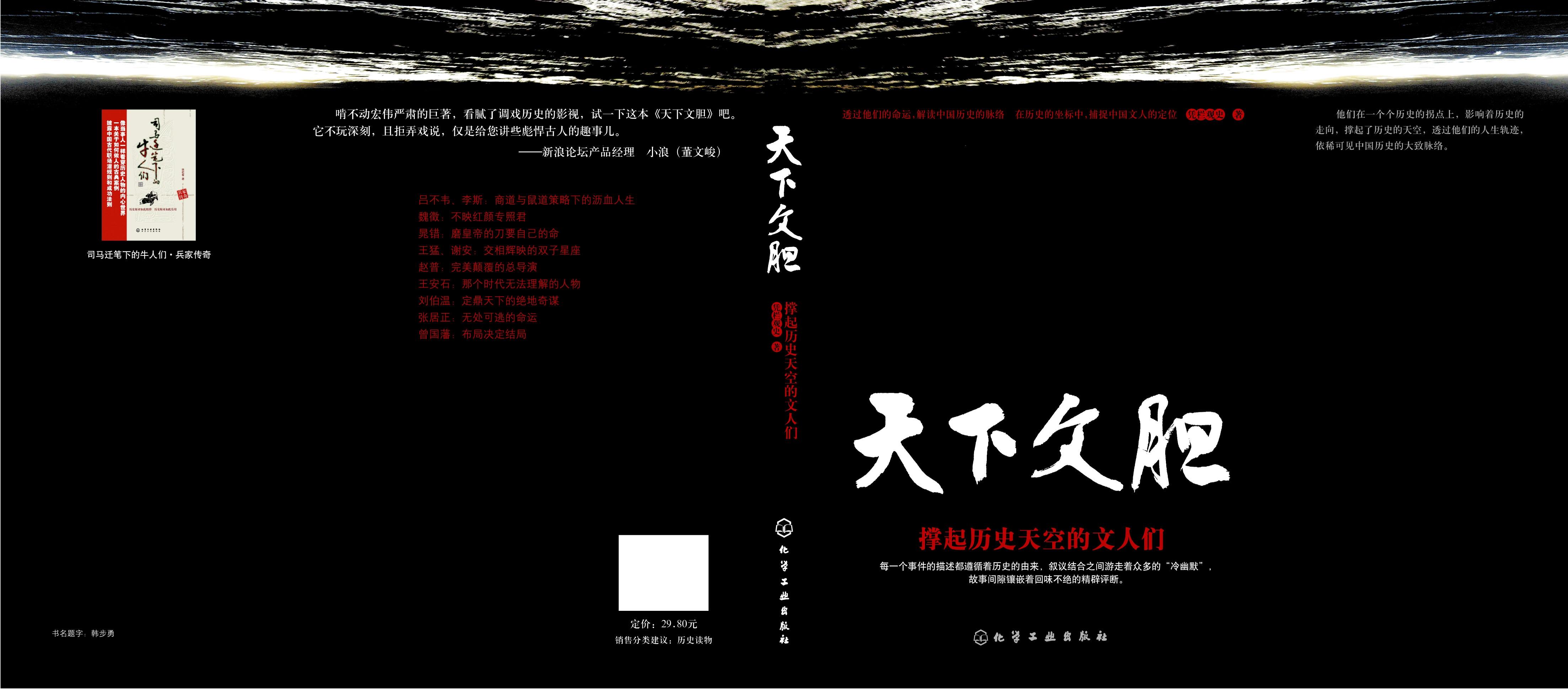 http://club.history.sina.com.cn/slide.php?tid=932789#p=4