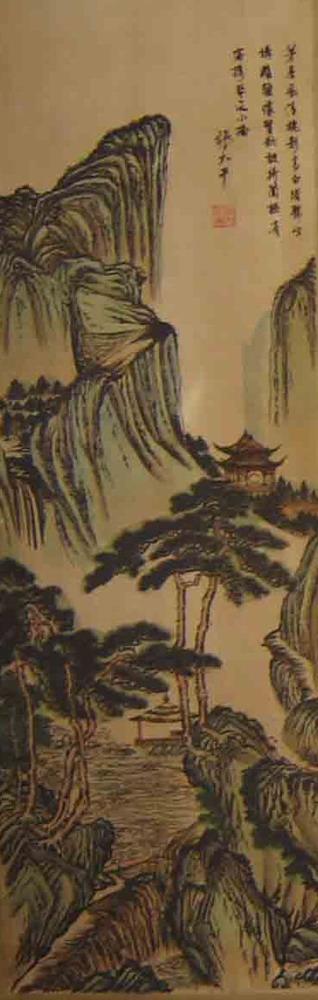 http://club.history.sina.com.cn/slide.php?tid=1735831#p=1