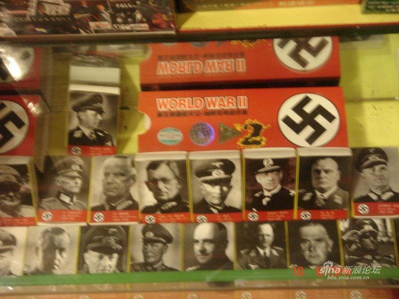 二战德国将领头像印在火柴盒