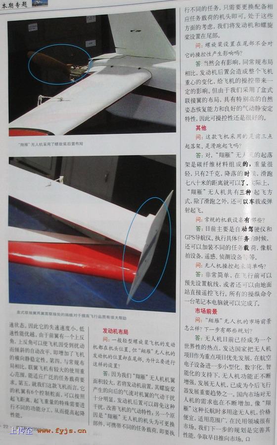 http://club.mil.news.sina.com.cn/slide.php?tid=139627#p=8