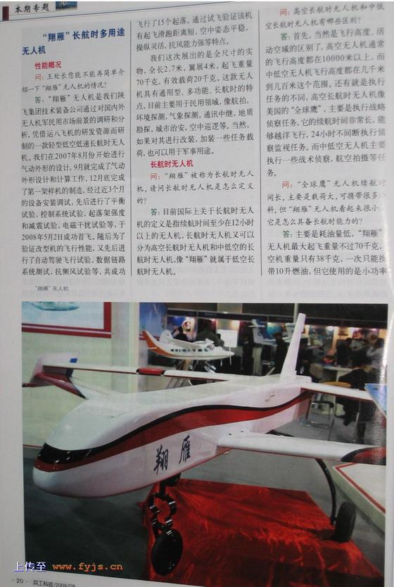 http://club.mil.news.sina.com.cn/slide.php?tid=139627#p=6