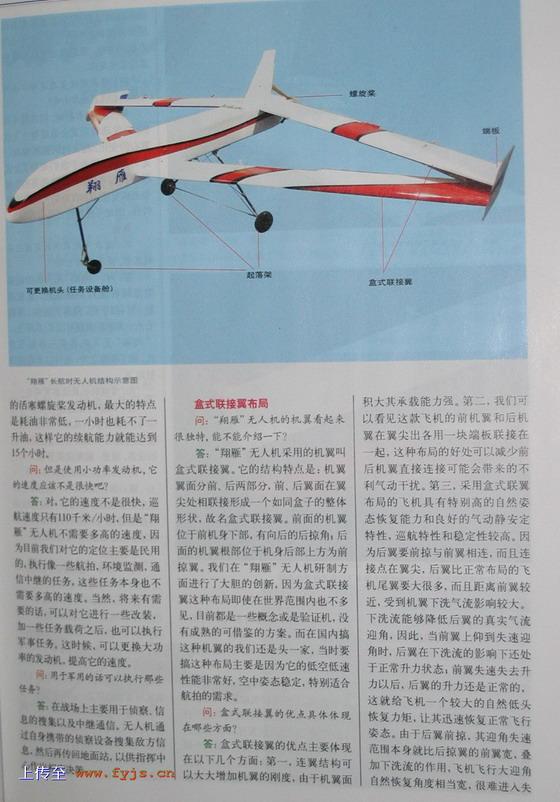 http://club.mil.news.sina.com.cn/slide.php?tid=139627#p=7