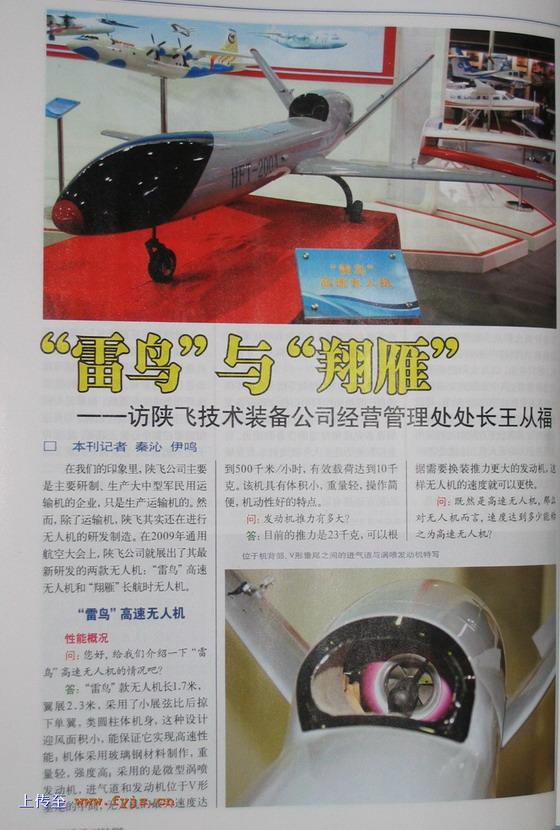 http://club.mil.news.sina.com.cn/slide.php?tid=139627#p=2