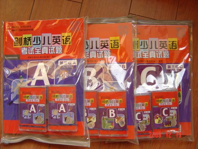 http://club.baby.sina.com.cn/slide.php?tid=2022393#p=8