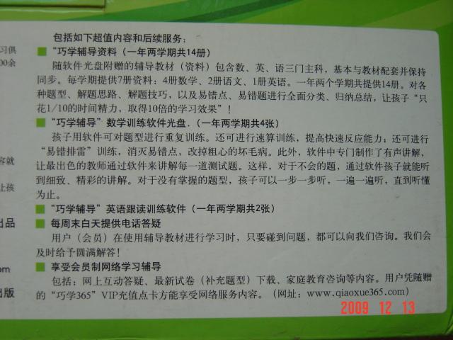http://club.baby.sina.com.cn/slide.php?tid=2022393#p=2