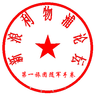 http://forum.sports.sina.com.cn/slide.php?tid=615044#p=6