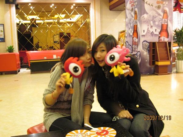 http://club.astro.sina.com.cn/slide.php?tid=520755#p=5