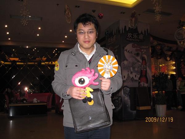 http://club.astro.sina.com.cn/slide.php?tid=520755#p=13