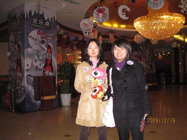http://club.astro.sina.com.cn/slide.php?tid=520755#p=15