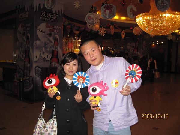 http://club.astro.sina.com.cn/slide.php?tid=520755#p=17