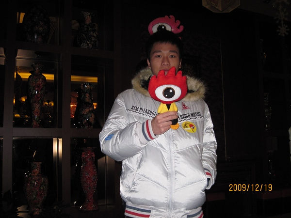 http://club.astro.sina.com.cn/slide.php?tid=520755#p=9